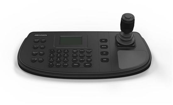 Bàn phím điều khiển camera IP Speed Dome, có màn hình LED (128 x 64) Pixel DS-1200KI
