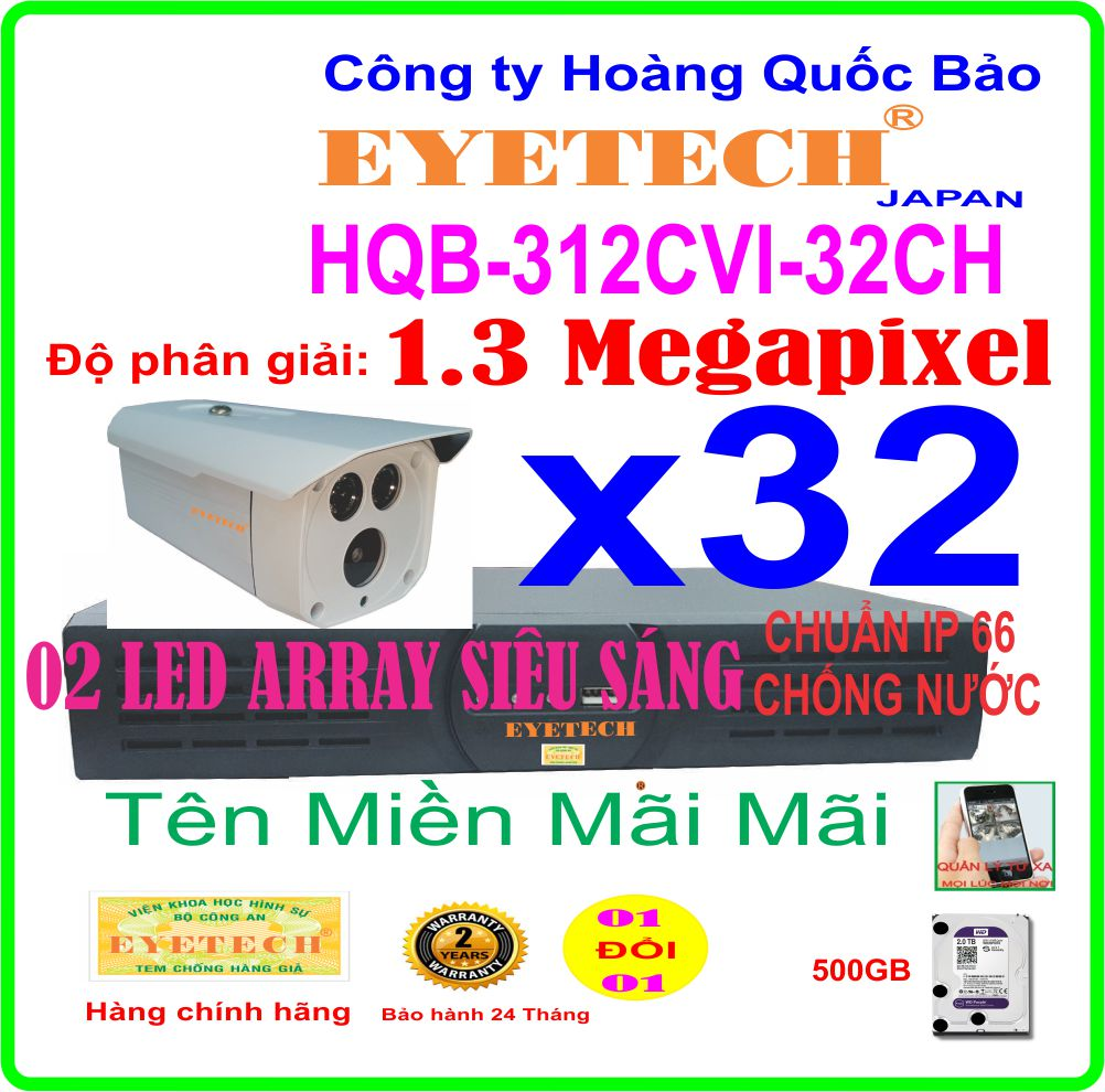 CAMERA EYETECH HDCVI HQB -312CVI 32CH