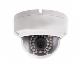 CAMERA HDPARAGON HDS-2142IRP (4M)