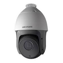 Camera HIKVISION IP DS-2DE4220IW-DE