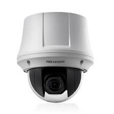 Camera HIKVISION IP DS-2DE4220W-AE3