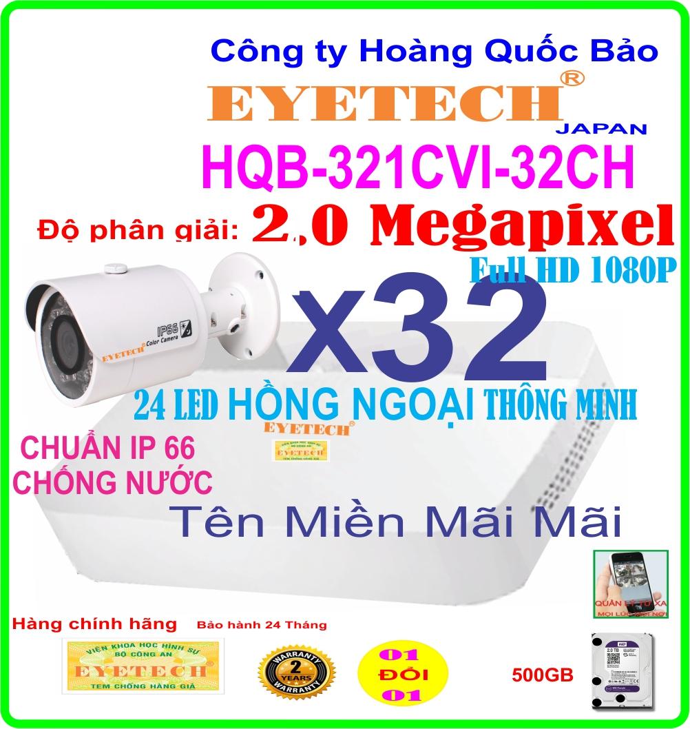 EYETECH HQB ET-321CVI-32CH