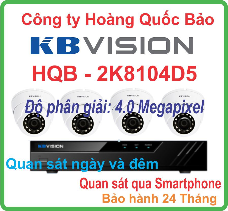 KBVISION KX-2K8104D5