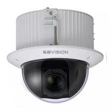 Camera Kbvision KH KH-N1006P