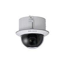 Camera Kbvision KH KH-N2306P