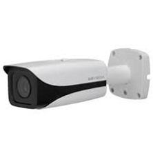 Camera Kbvision KH KH-N8005