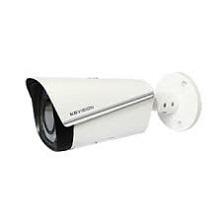Camera Kbvision KH KH-N8005M