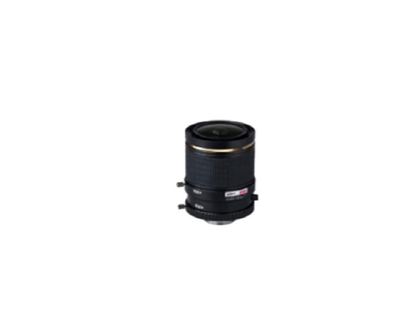 ống kính Camera Chuyên Dụng Nhận Diện, So Sánh Gương Mặt KRA-V0812F
